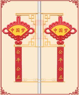 LED扇形中国结