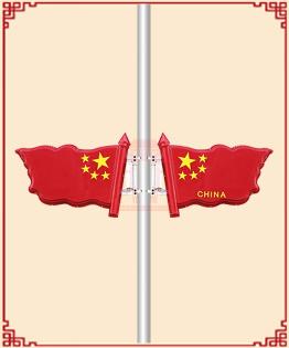 红旗LED