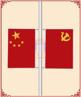 国旗LED