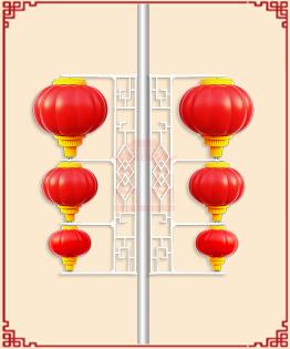 红灯笼路灯