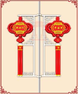 LED吸塑力中国结
